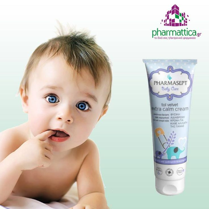 H #Pharmasept φροντίζει απαλά το δέρμα του μωρού σας και το #Pharmattica σας δίνει έκπτωση 30% στην κρέμα αλλαγής πάνας TOL VELVET BABY EXTRA CALM CREAM! Αποκτήστε την εδώ: http://goo.gl/WWYMcw #περιποίηση_μωρού #εκπτωσεις_Pharmasept