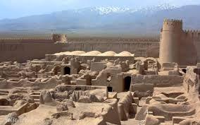 iran kum kent ile ilgili görsel sonucu