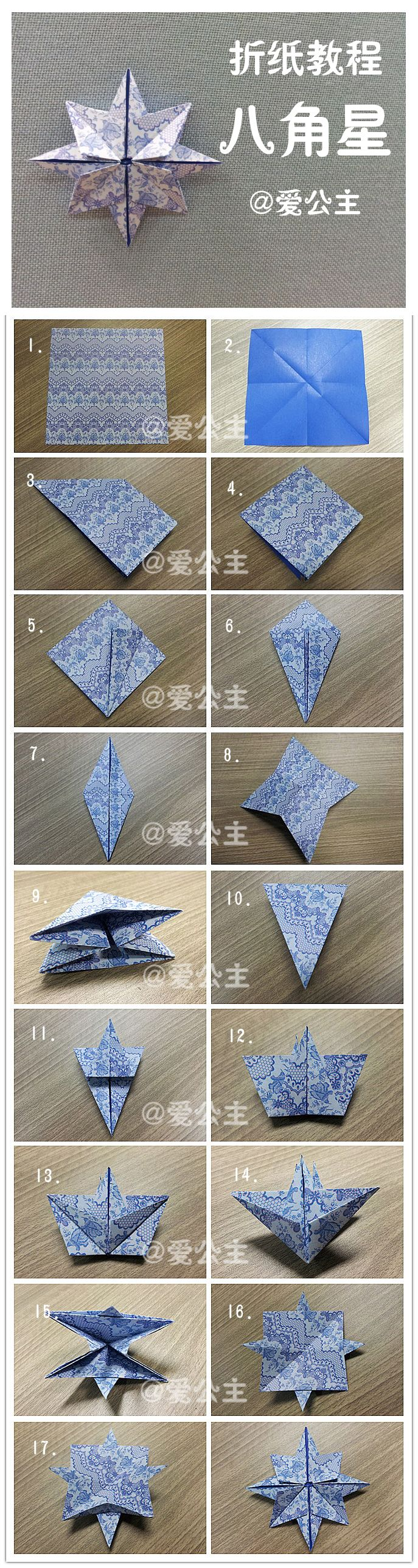 A Christmas star with blue patterned paper - just beautiful. #origami #diy
