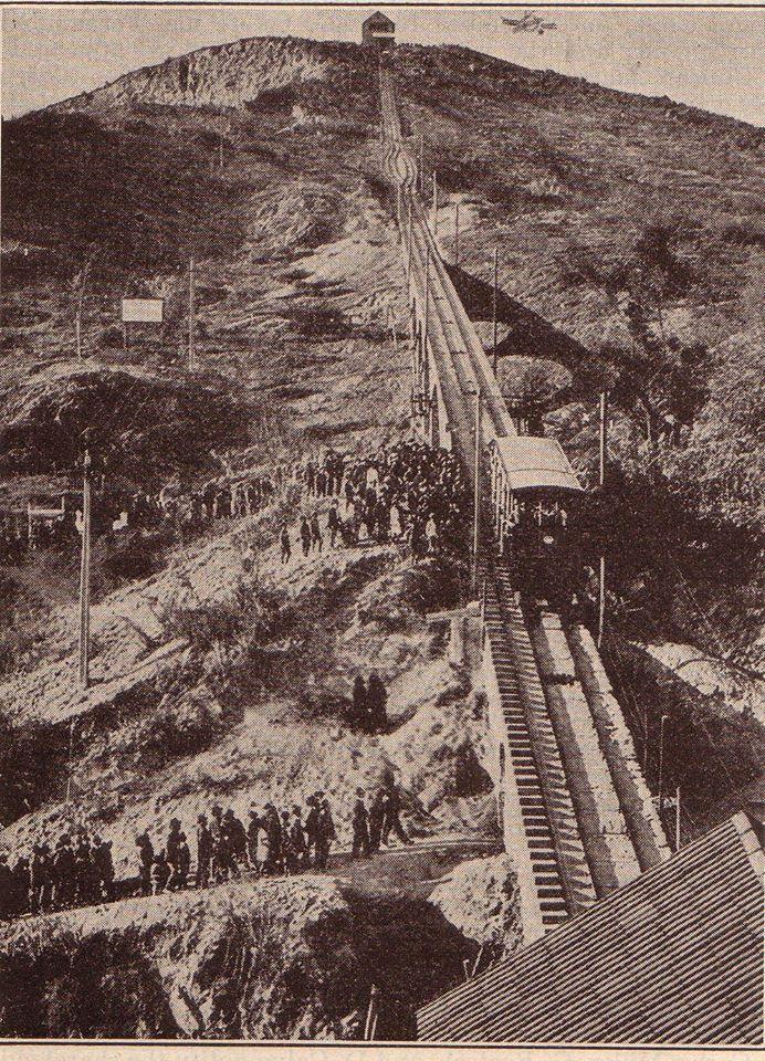 Inaguracion del funicular del cerro San Cristobal el 25 de abril de 1928