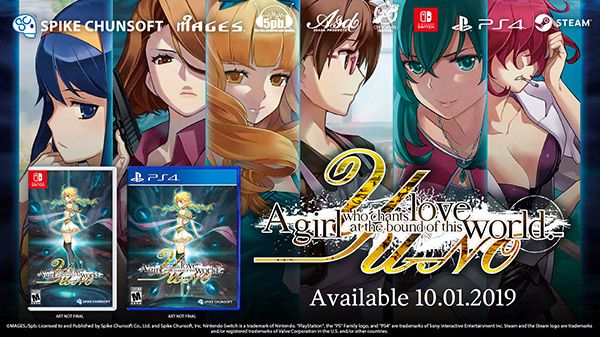 Yu No A Girl Who Chants Love At The Bound Of This World Launches For Ps4 Switch And Pc On October 1 In North America Gematsu H Latest Anime Chants L Anime