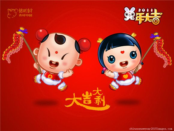 Happy Chinese New Year 2015 Wallpapers Images  Free Download