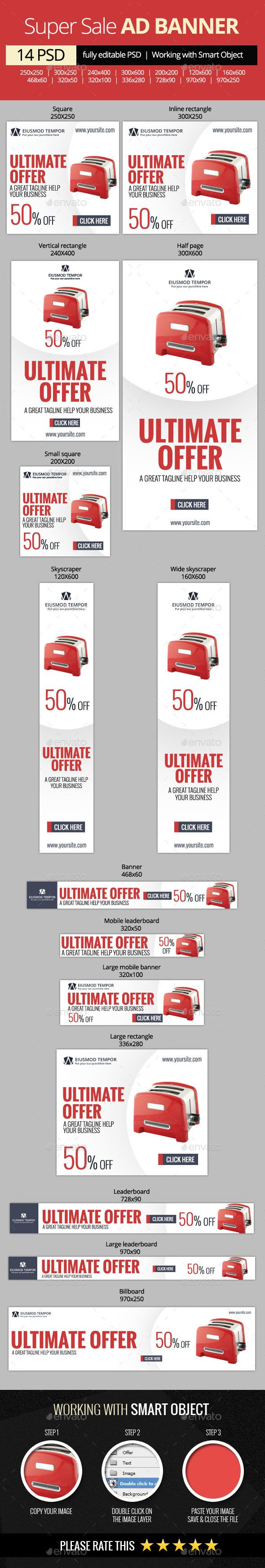 Super sale web banners Download: http://graphicriver.net/item/super-sale-web-banners/11022962?ref=ksioks