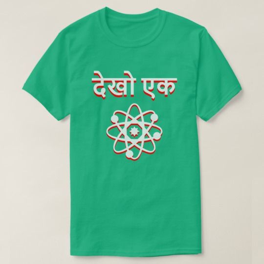 A atom and look a in Hindi T-Shirt A atom and look a in Hindi. Get this for a trendy and unique product. It is a single colour t-shirt with hindi script in the colour white and red.