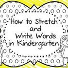 FREE.  Step-by-step posters that will assist students with how to sound out words and spell them accordingly. An easy guide for stretching and spelling words.  Good for special education settings as well.  Download at:  https://www.teacherspayteachers.com/Product/How-to-Stretch-and-Write-words-in-Kindergarten-1381326