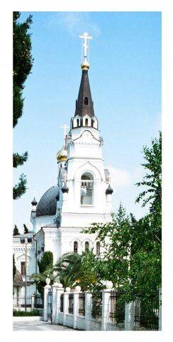 Собор Архангела Михаила