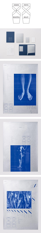 第41回ONE SHOW DESIGNで、荒井康豪の「Human is Beautiful 東京バレエ団」がSILVERを受賞。   NEWS   日本デザインセンター