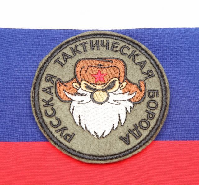 Russian tactical beard sleeve patch insignia subded with red star and ushanka   Ebay: seller :koba-07