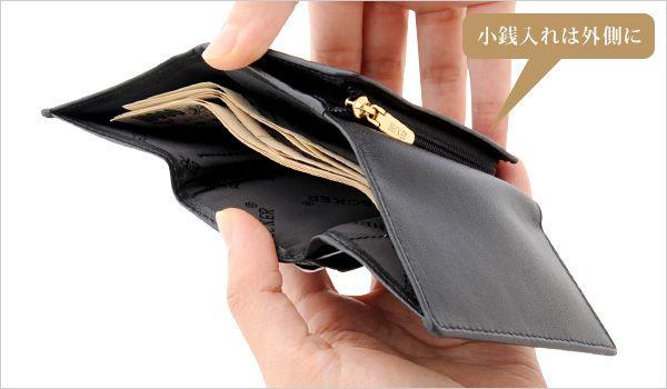 小型三つ折り財布(L字ファスナー小銭入れ) ベッカー極小財布 小さい・ミニ・コンパクト財布通販 - 財布の通販luxe(リュクス)本店