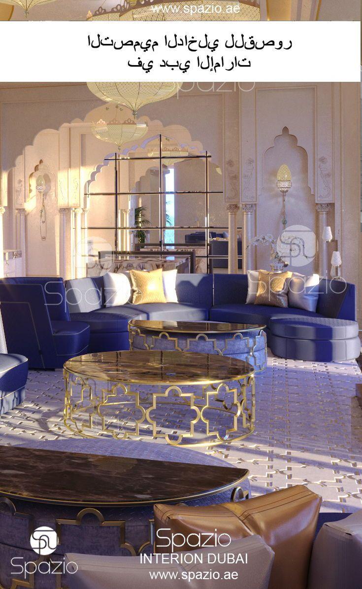 Modern Villa Interior Design In Dubai 2020 Luxury House Interior Design Interior Design Moroccan Style Interior