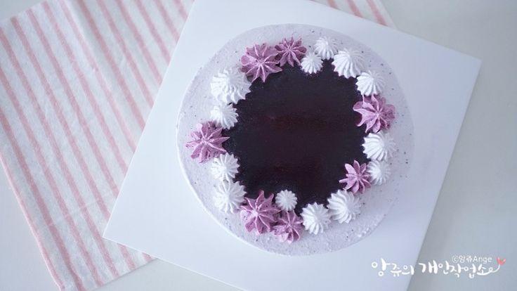블루베리 케이크 만들기 블루베리 퓨레 가득 넣은 생크림 케이크 라즈베리 케이크 만들려고 사놓은 냉동 믹...