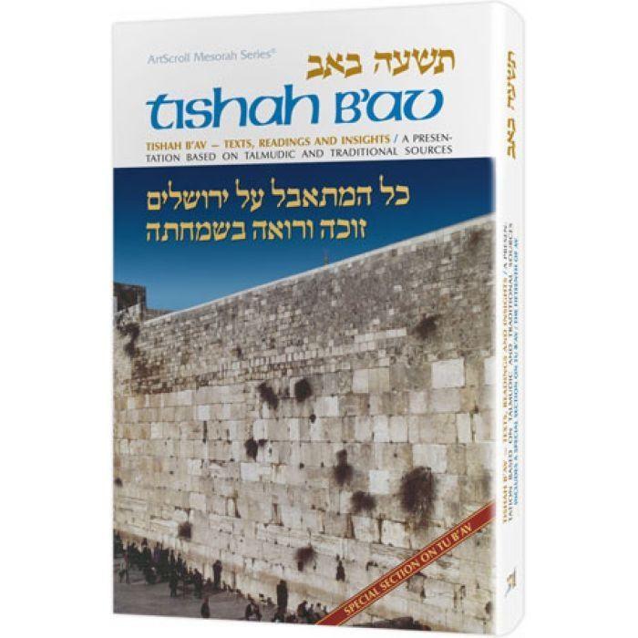 Tisha B'Av 9 Av Texts, Readings and Insights