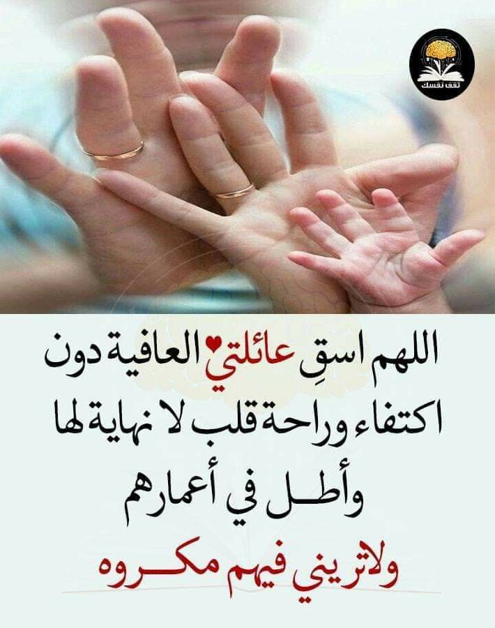 Pin By The Noble Quran On I Love Allah Quran Islam The Prophet Miracles Hadith Heaven Prophets Faith Prayer Dua حكم وعبر احاديث الله اسلام قرآن دعاء Quotations Quotes Peace Gesture