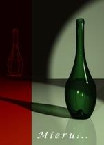 """""""Mieru"""" by Di Tondo Andrea, Progetto millennio"""