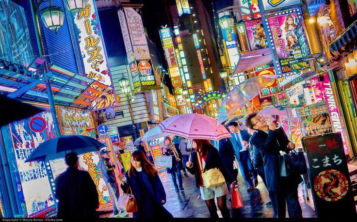 #tokio #japan