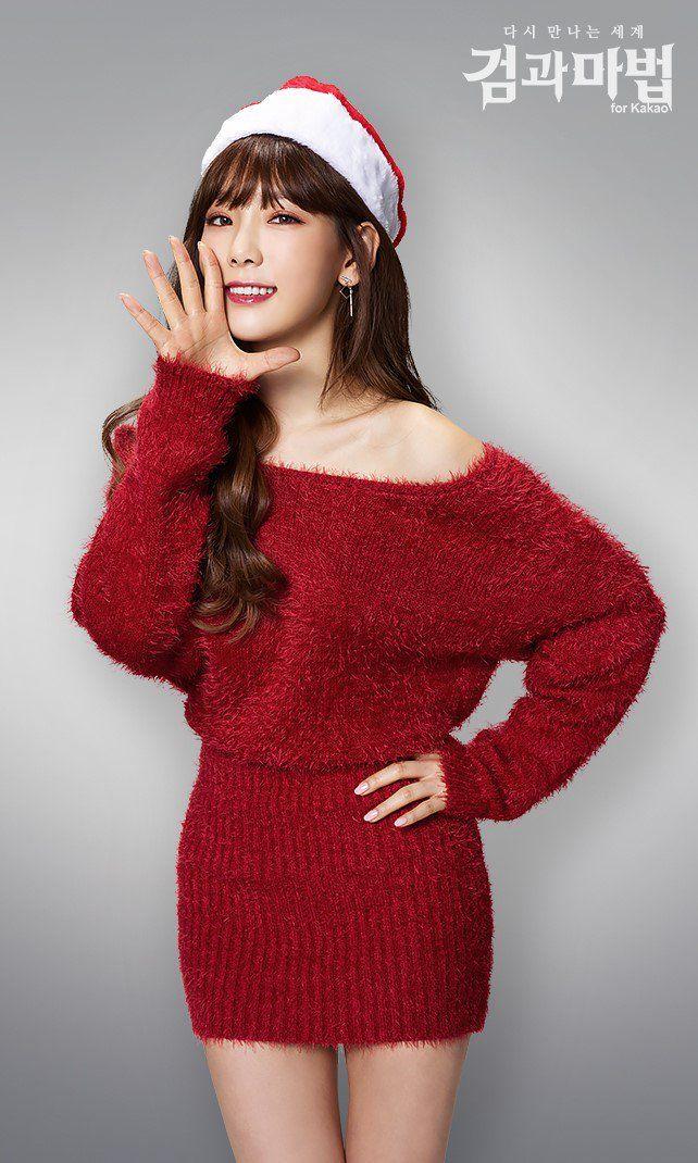 Taeyeon crismas. 3016