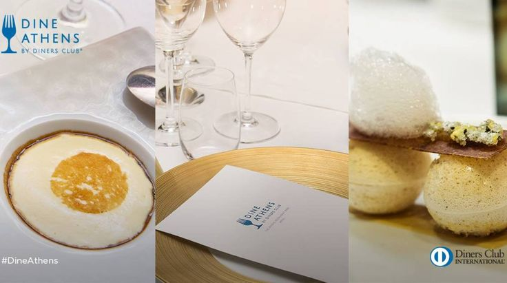 Για δώδεκα μέρες, 1-12 Φεβρουαρίου, 120 εστιατόρια της πόλης συμμετέχουν στο πρόγραμμα Dine Athens του Diners Club και προσφέρουν μενού στα €15, €30 και €60!