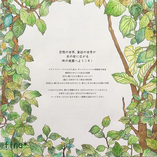 みなさんの優しい言葉のおかげで、@yosikkoco さんに付き合ってっもらっちゃった初水彩色鉛筆作品できました(*^^*) もう、みなさんの優しさに感謝しかないです☆ありがとうございました♡ 時間があれば背景を塗ったり足したりしたいなぁ〜と思ってます。 Yosikoさん、付き合ってくれてありがとうございます(^-^)♥ また一緒に何かの縛り塗りをしてください☆お願いします♡ 🎨albrechtdürer no.23  #大人の塗り絵 #コロリアージュ #時の庭園 #coloriage #coloriages #thetimegarden #thetimegardencoloringbook #dariasong #fabercastellalbrechtdürer #albrechtdürer  #bayan_boyan #artecomoterapia #docepapelatelier #nossa_vida_colorida