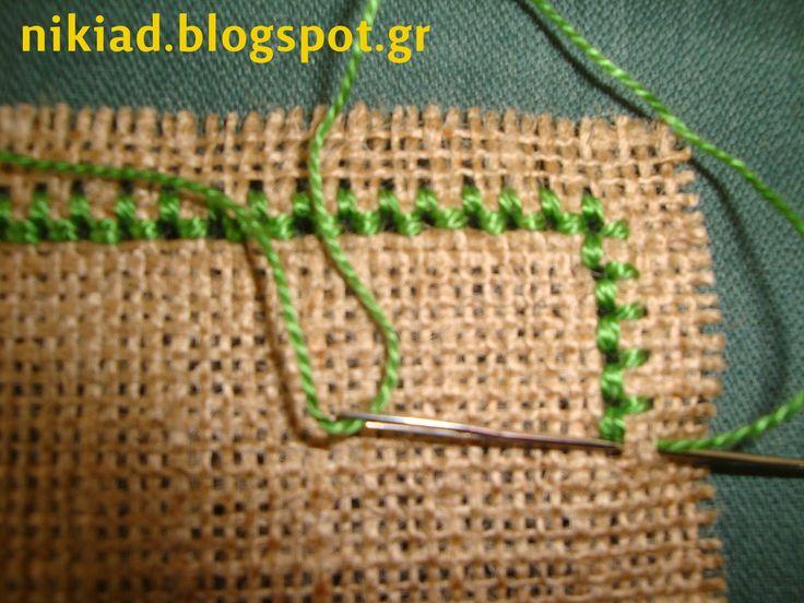 Η βελονιά της καλόγριας :μια υπέροχη βελονιά για να εμποδίσουμε τη λινάτσα ή το λινό να ξεφτίσουν   The Nun stich : a lovely stitch to k...