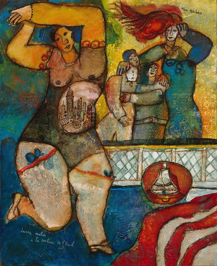 THEO TOBIASSE Danse Mêlée à la Couleur de l'Exil, ca. 1984 Oil on Canvas 45 1/4 × 37 3/4 in 114.9 × 95.9 cm