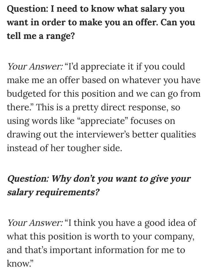 response to salary requirements