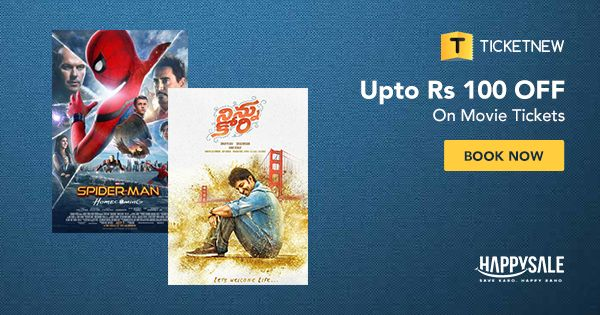 Watch #movie now with the best experience and at less cost.. #Ticketnew offers upto Rs 100 off on online movie ticket bookings. https://happysale.in/ticketnew/