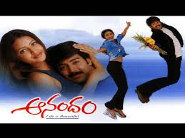 Kannulu Therichina lyrics – Anandam songs - Telugu Movie Lyrics