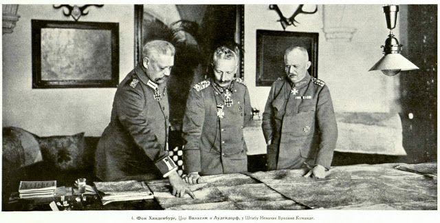 von Hindenburg, Emperor Wilhelm and Ludendorff, in the Headquarters of the fieldarmy