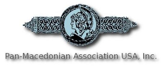 Tην ΠΑΡΑΙΤΗΣΗ Μπουτάρη ζητάει η Παμμακεδονική Ενωση ΗΠΑ