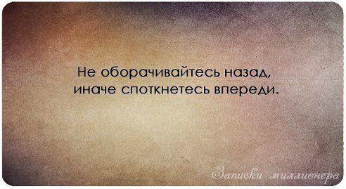 (55) Однокласники