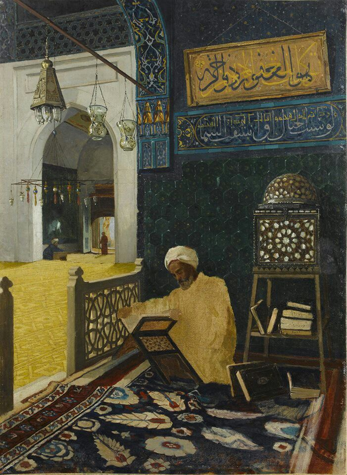 "Osman Hamdi Bey : ""Reciting the Quran"" (1910) - Giclee Fine Art Print"