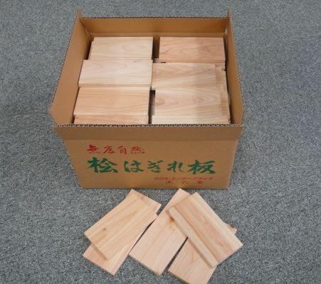桧スノコ端材(箱入り) 約(100から120)枚 約16kg 1200円