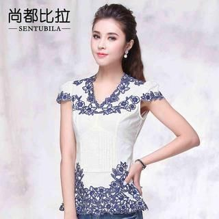 Cap-Sleeve Embroidered Top