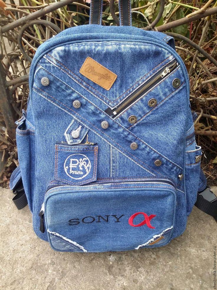 Как сшить сумку переноску для кошки из школьного рюкзака jane s story рюкзак купить