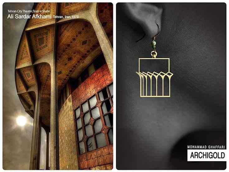 archigold   City Theater of Tehran Design by Mohammad Ghaffari مجموعه طرح هاي معماري و مد  عنوان : تئاتر شهر طراح : محمد غفاري