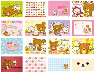 Screen shot 2011 01 31 at 2.15.01 PM 14 Free Rilakkuma Wallpapers