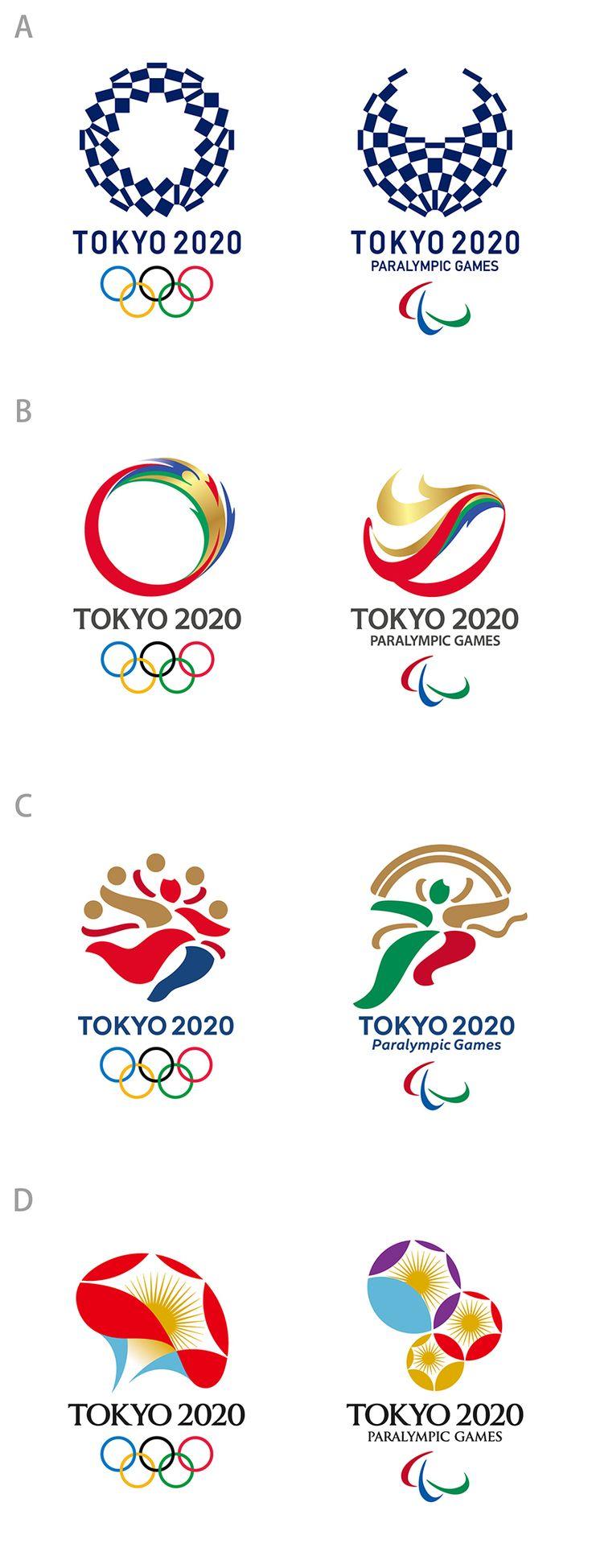 東京2020大会エンブレム最終候補4作品