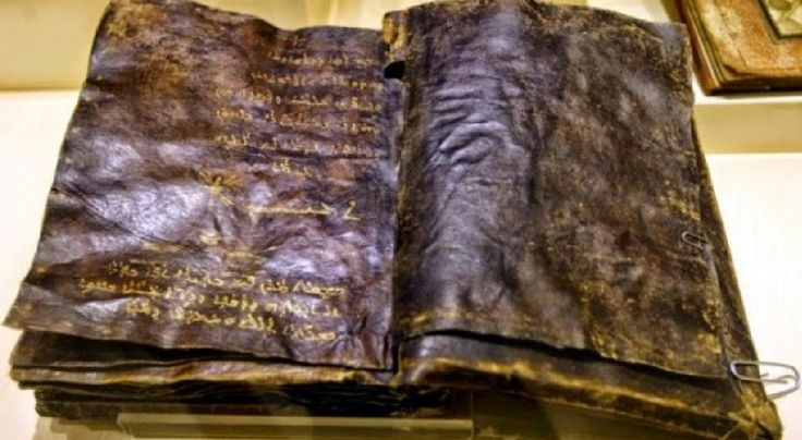 Much to the dismay of the Vatican, an approx. 1500-2000 year old bible was found in Turkey, in the Ethnography Museum of Ankara. Discovered and kept secret in the year 2000, the book contains the Gospel of Barnabas – a disciple of Christ – which shows that Jesus was not crucified, nor was he the son
