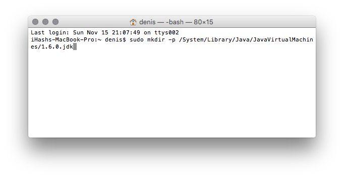 Java for mac 10.8