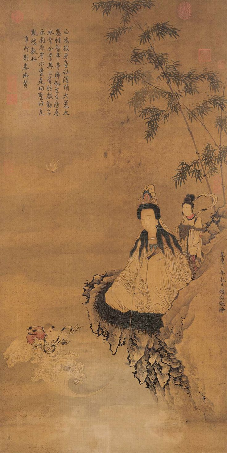Image from https://upload.wikimedia.org/wikipedia/commons/5/54/Guanyin_acolytes.jpg.