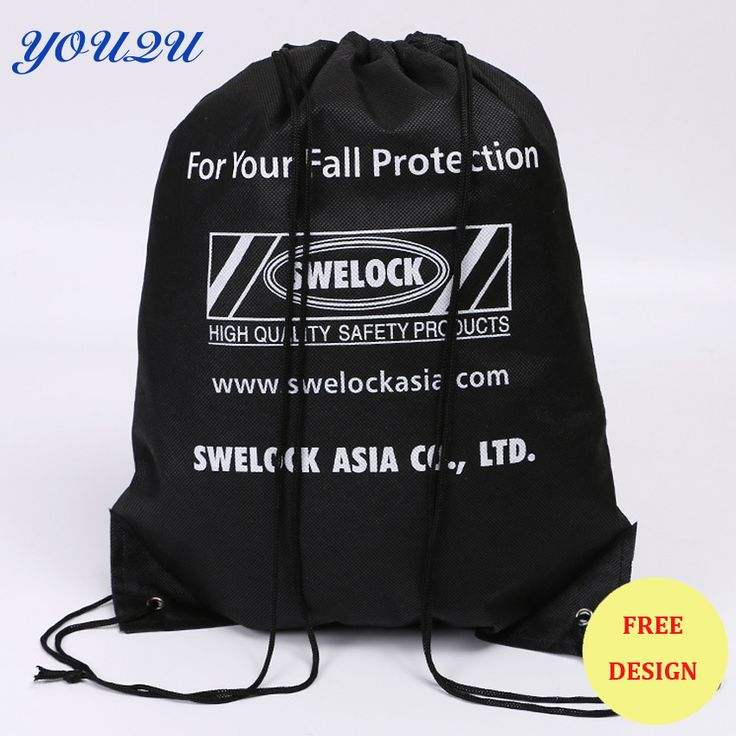 Customized non woven drawsting bag, non woven backpack bag, non woven bag+Escrow accepted