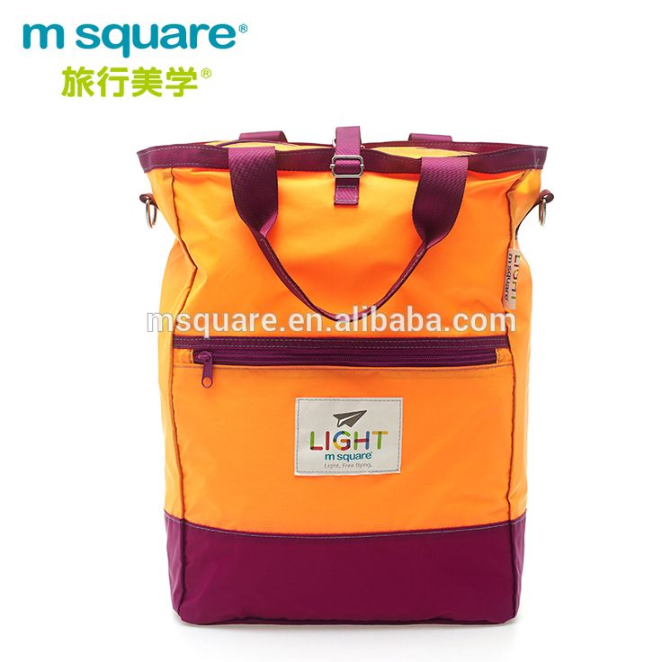 Wholesale m square brand convert to a backpack from a shoulder bag