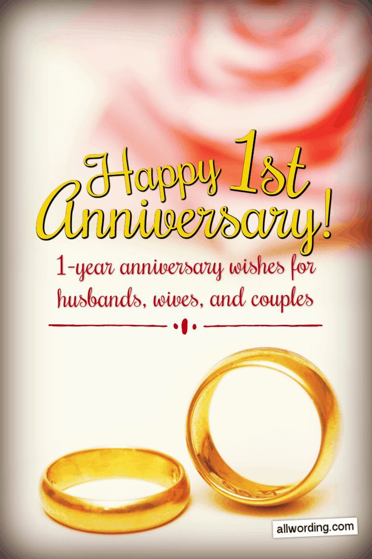 First Anniversary Wishes For A Husband Wife Or Couple In 2020 Wedding Anniversary Wishes Happy First Wedding Anniversary Anniversary Wishes For Friends