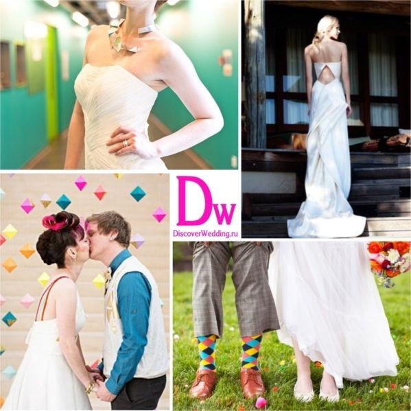 Яркая геометрическая свадьба   DiscoverWedding.ru