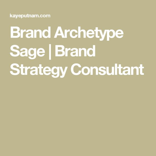 brand archetype sage brand strategy consultant