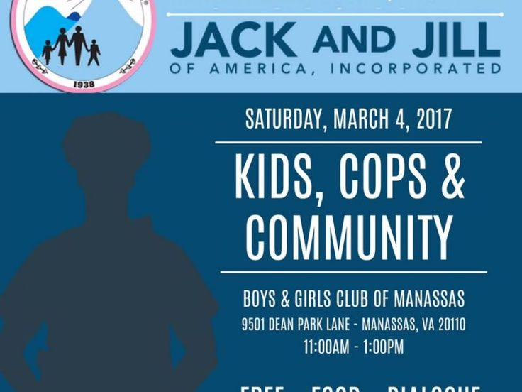 Saturday March 4 2017: KIDS, COPS & COMMUNITY event @ the Boys & Girls Club of Manassas, Inc.  ...