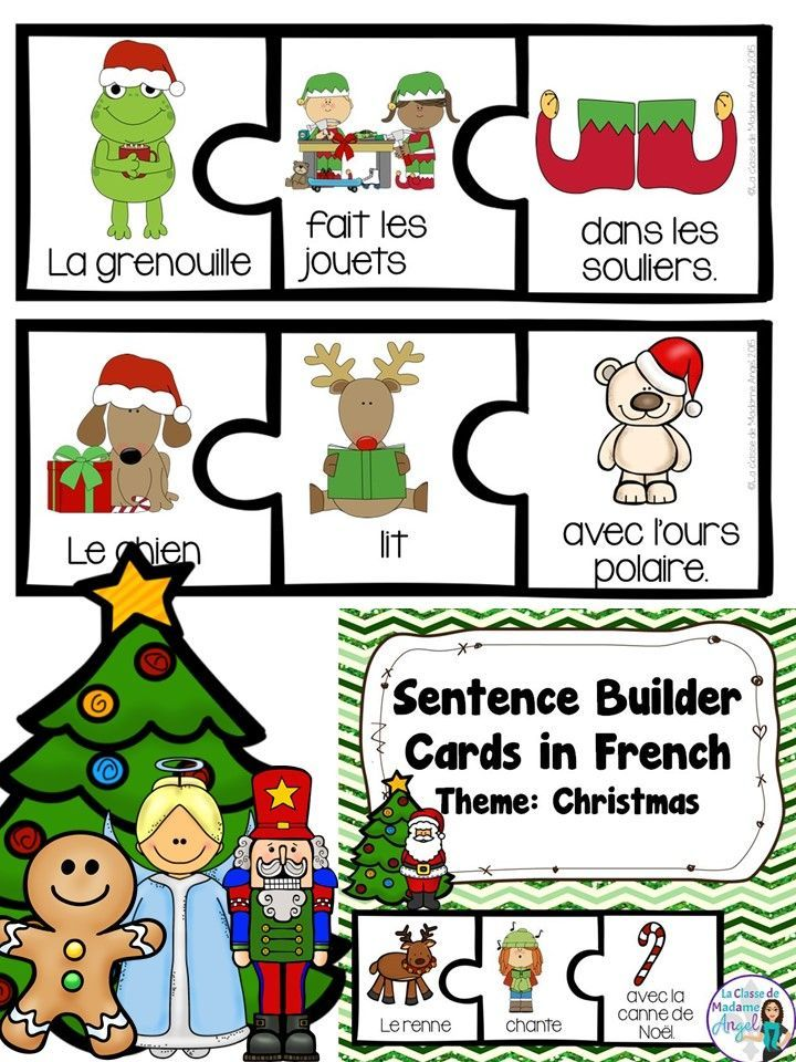 Noël.  Students will love creating these silly sentences (phrases folles) in French!