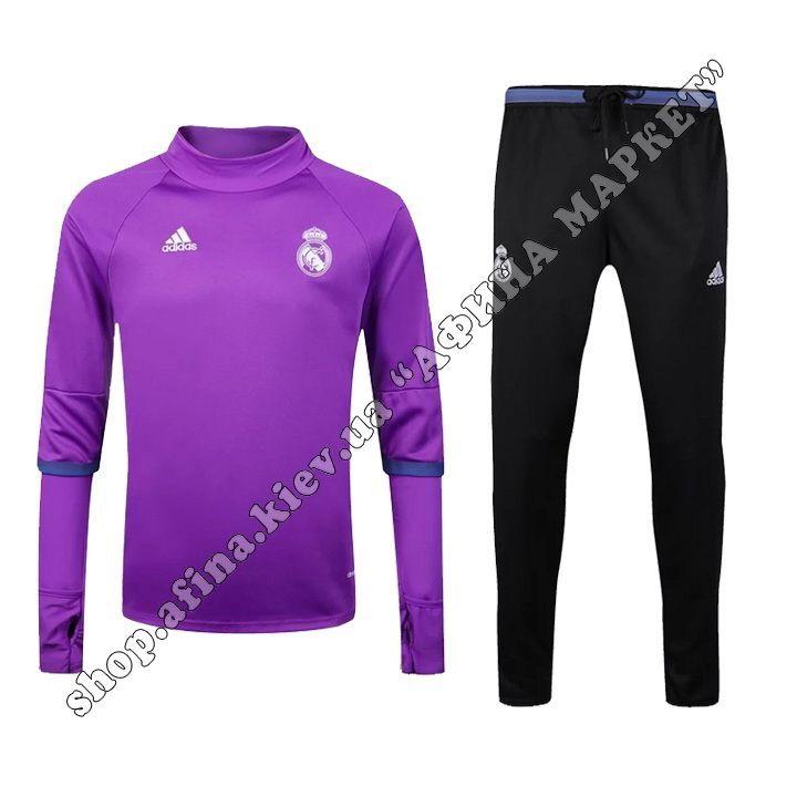 Костюм для футбола Реал Мадрид тренировочный Adidas 2017 Purple БЕСПЛАТНАЯ ДОСТАВКА. Отправка в день заказа.  Звоните: 0500477432, 0934000825
