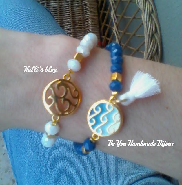 Kalli's blog: Be You Handmade Bijoux ~Διαγωνισμούλης