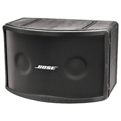 Bose 802 c ii pdf